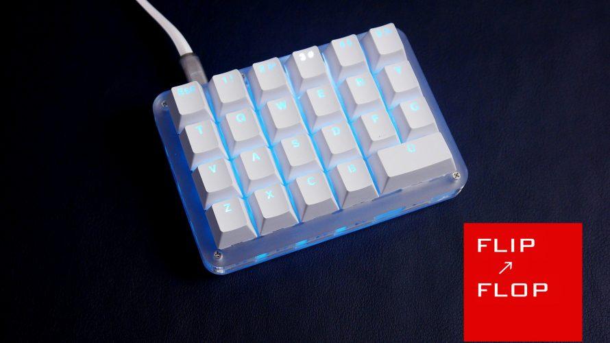 Koolertronフルプログラムキーボード カスタマイズできすぎの良キーボード