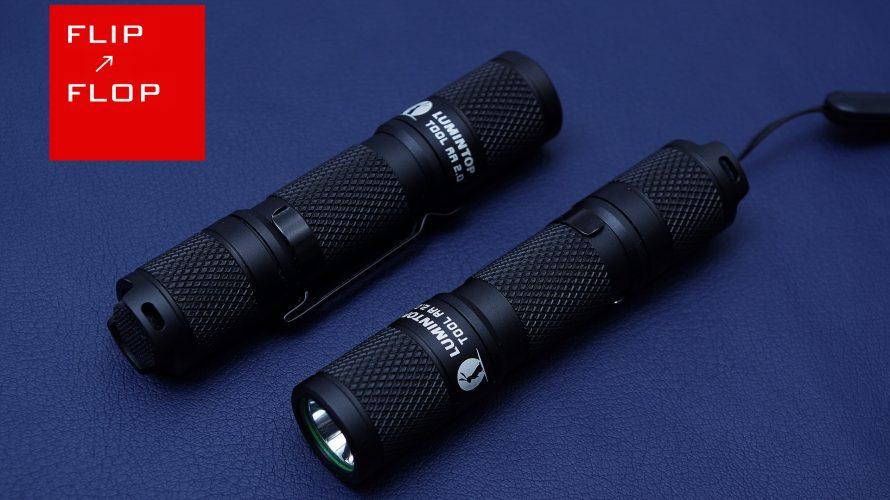 日亜とCREEの2モデルを比較 LUMINTOP Tool AA LEDライト