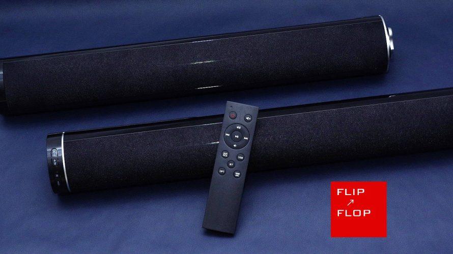 Fityou JP のセパレート&一体型両対応サウンドバー LP1807のレビューです。
