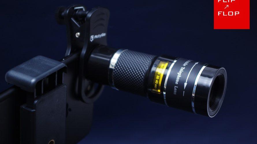 ActyGo20倍望遠レンズ 最大倍率モデルの実力を検証