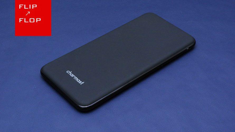 超大容量 モバイルバッテリー W2002C