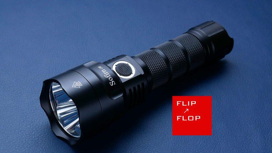 Sofirn C8F フラッシュライトのレビューです。